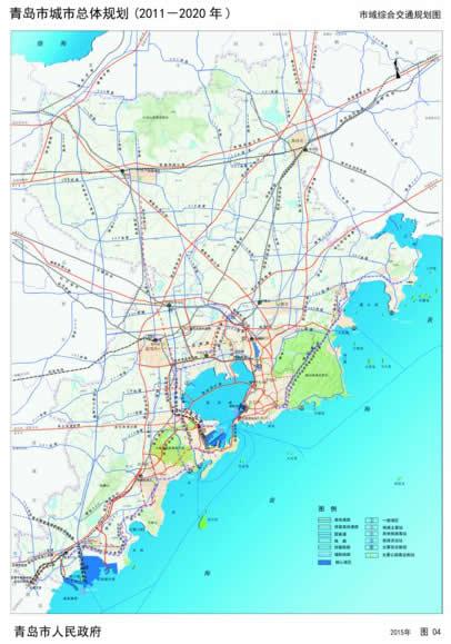 《青岛市城市总体规划(2011-2020)》坚持以人为本