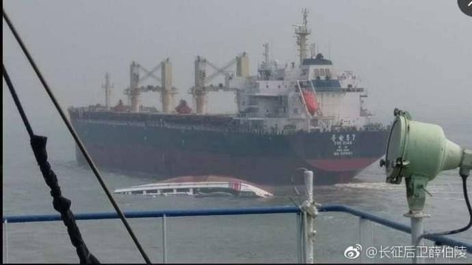 我国一艘海警执法船沉没 专家详解碰撞的保险责任划分
