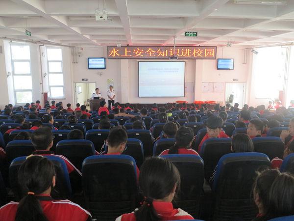 锦州海事局积极开展水上安全知识进校园活动-