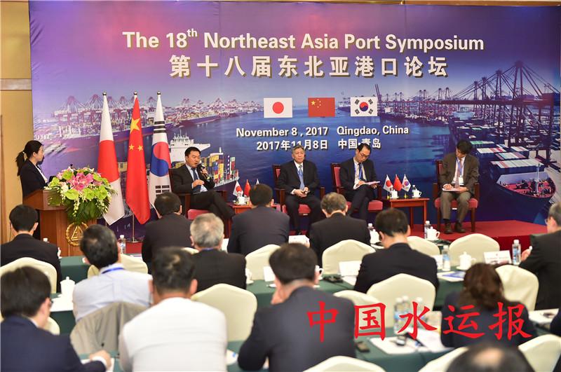 共谋智慧建设之策 第十八届东北亚论坛在青岛召开