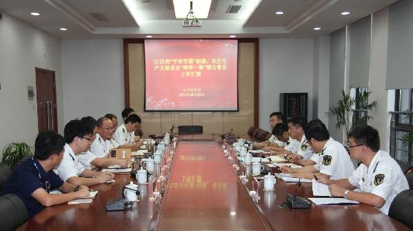 江苏海事局徐伟副局长一行来常州开展综合督察