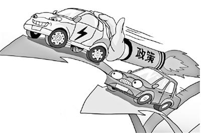 去年,该公司卖出电动小轿车5万辆,今年有望达到15万辆.