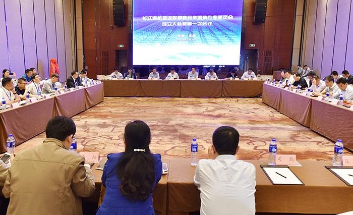 长江港航物流联盟商品车滚装专业委员会成立