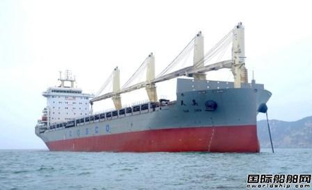 船舶动态图片